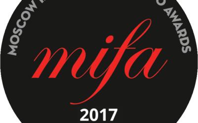 MIFA2017の結果発表!